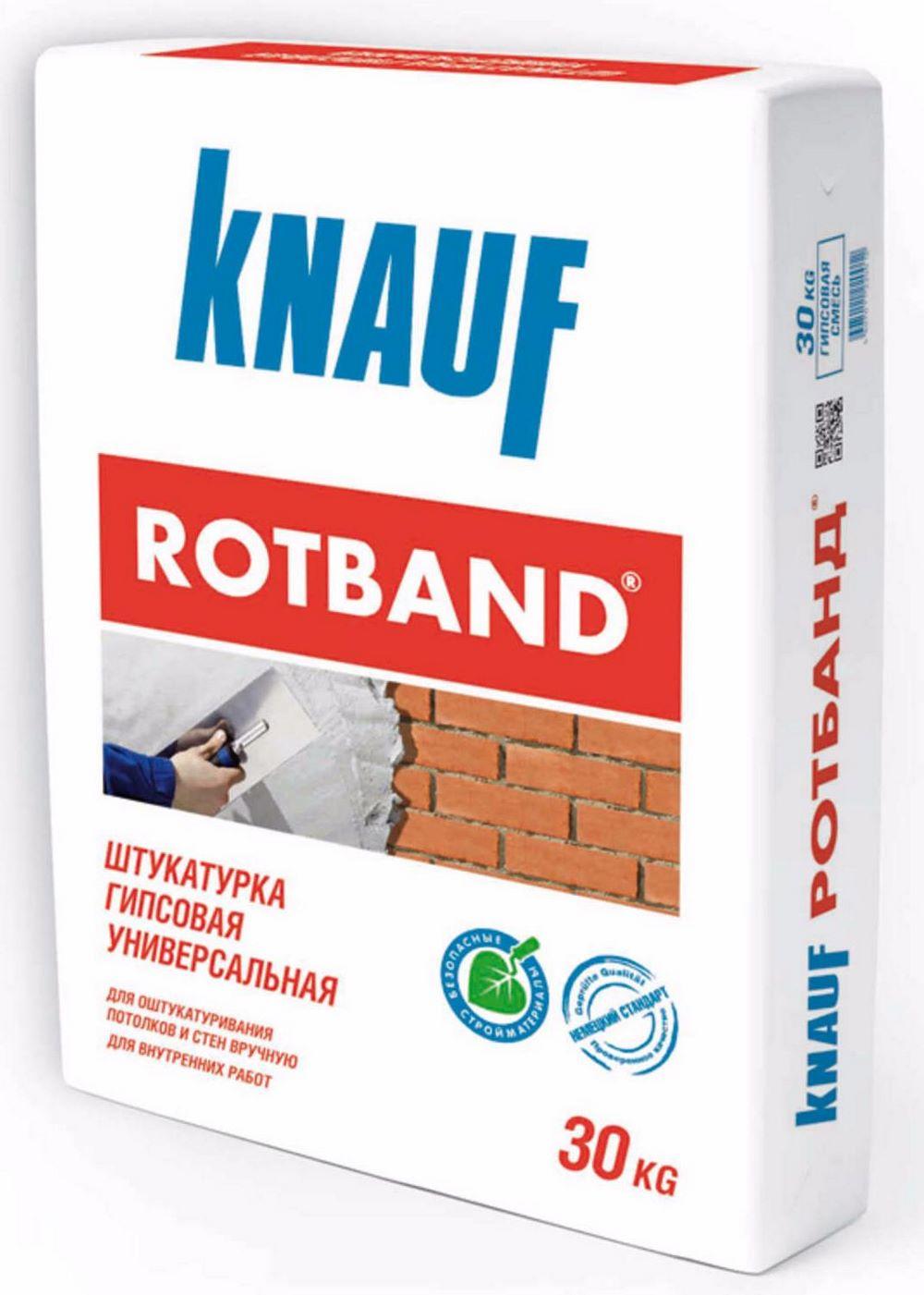 Штукатурка Гипсовая KNAUFRotband, 30 кг