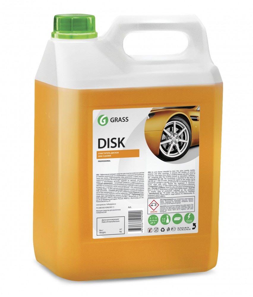 Grass Средство для очистки дисков Disk