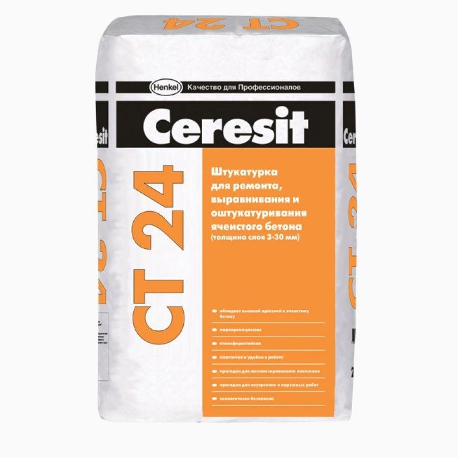 Штукатурка Цементная CeresitCT 24Цементная, 25 кг