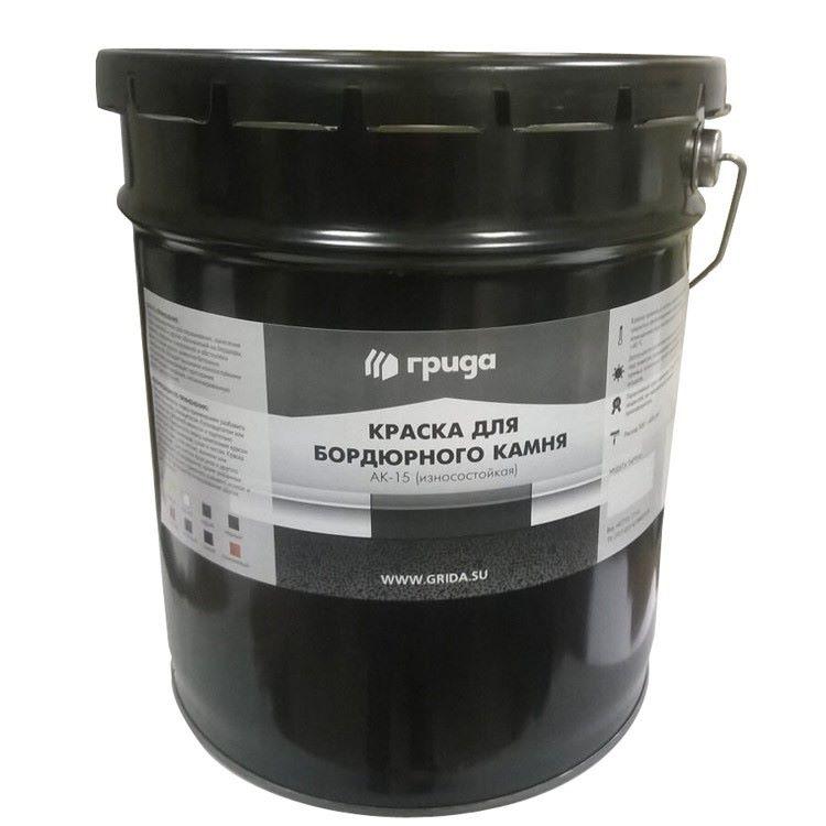 Краскадлябордюрногокамняиасфальтабыстросохнущая износостойкая Грида, 27 кг