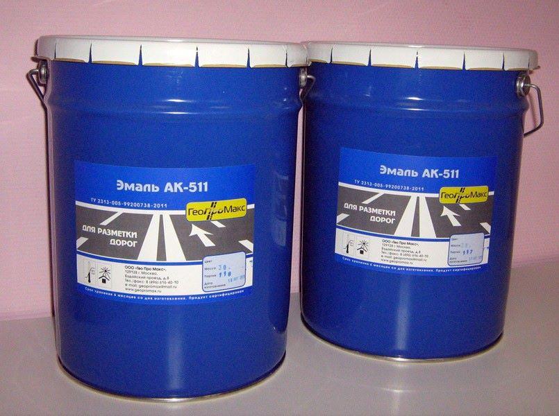 Эмаль АС-5305 (АС-5305У) маркировочная, 1 кг