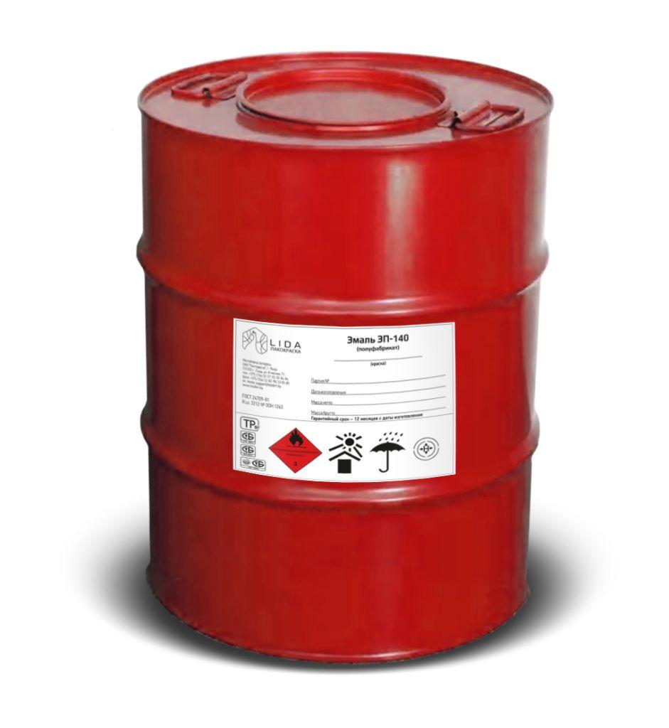Эмаль ЭП-5196, 0,8 кг