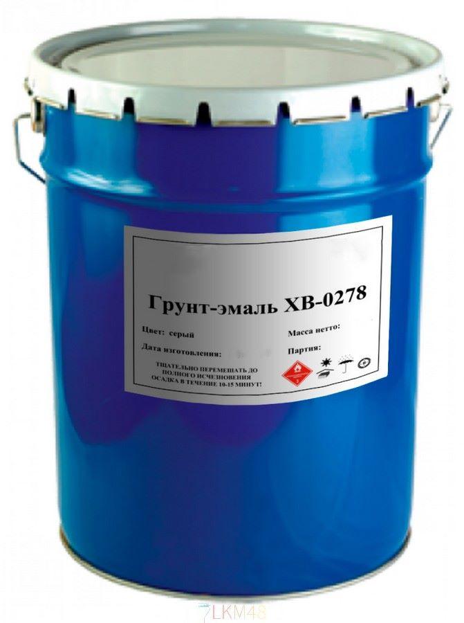 Грунт-эмаль ХВ-0278, 1 кг