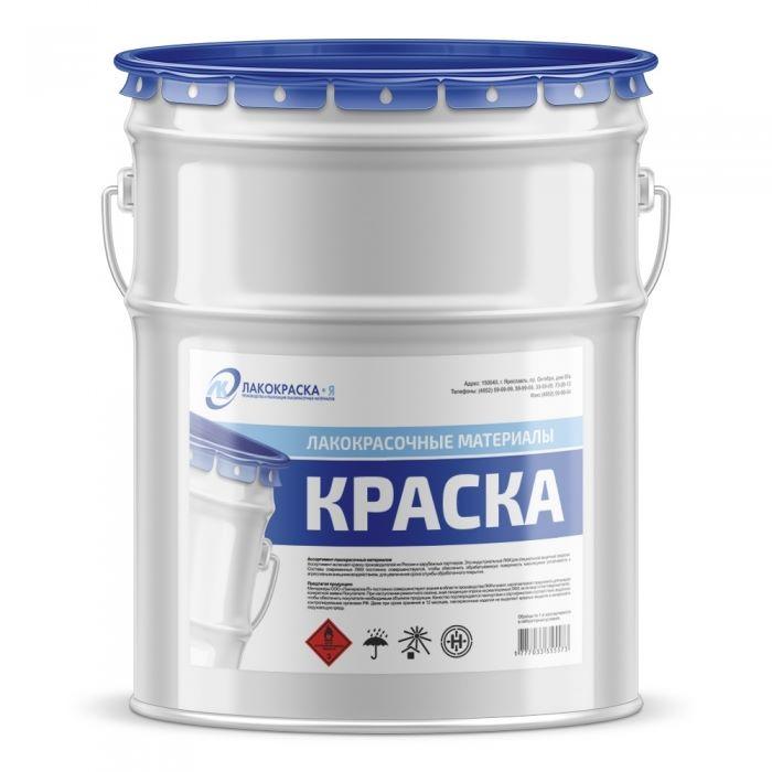 Эмаль ЭП-572белая, 1 кг