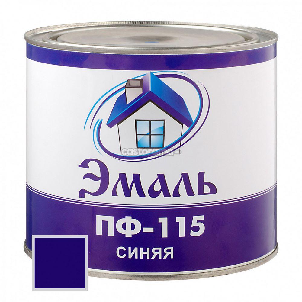 Эмаль КФ-513 синяя, 0,8 кг
