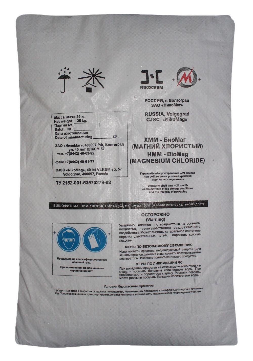 Реагент КаустикХММ-БиоМаг(Хлористый магний модифицированный – бишофит технический MgCl2) по 25 кг