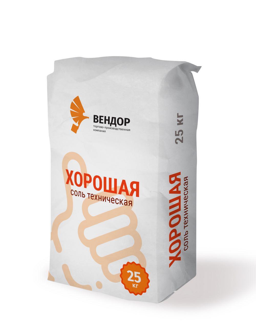 Техническая соль для дорог и котельных «Бассоль», 50 кг